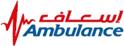 UAE Ambulance  998