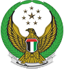 UAE Police   999
